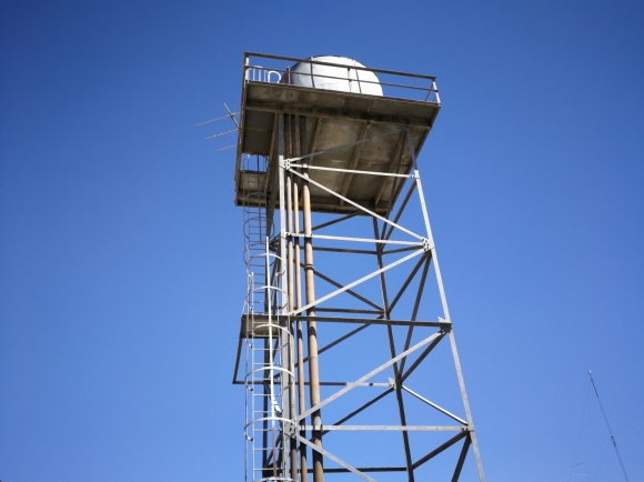 Tower at the end of the ANU Ionospheric Trail, Mount Stromlo Forest, Western Canberra